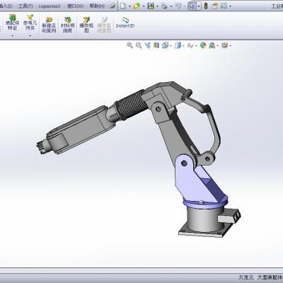 工业机器臂