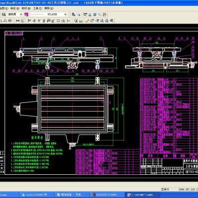 DK7763电火花线切割机床(全套图纸)