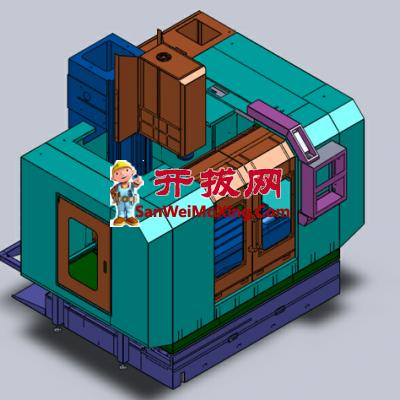 立式加工中心1100X900