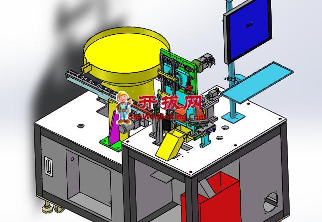 磁性检测机