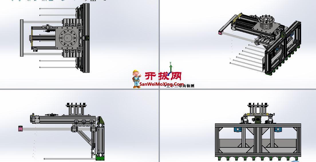 一种水平移动机器人码垛手爪